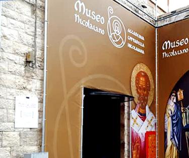 Museo San Nicola Bari Italy